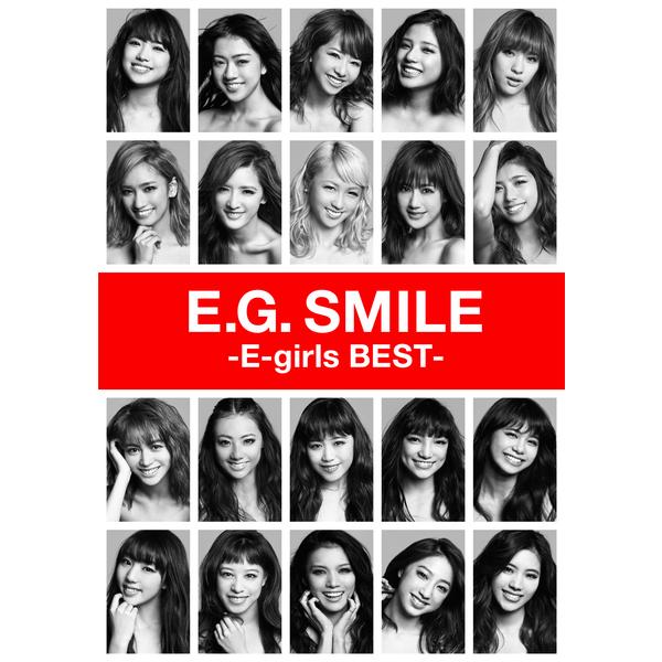 『E.G. SMILE -E-girls BEST-』