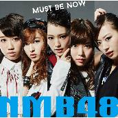 「Must be now」通常盤 Type-C