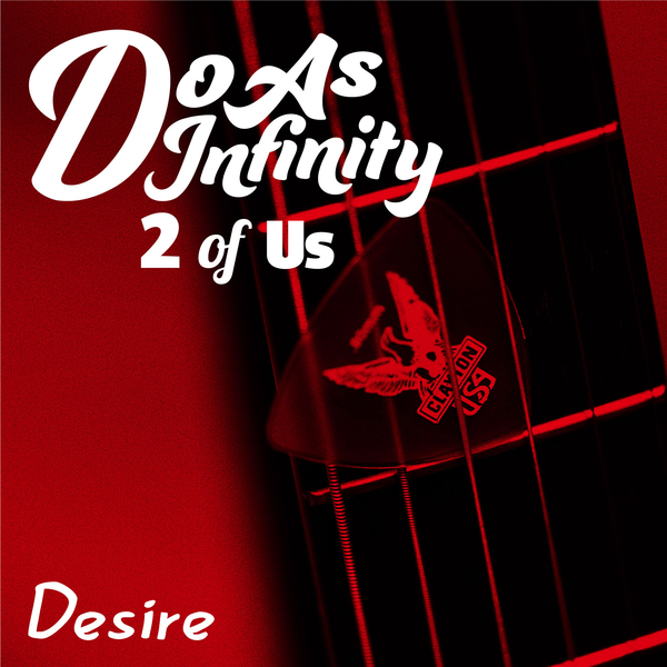 ④「Desire [2 of Us]」