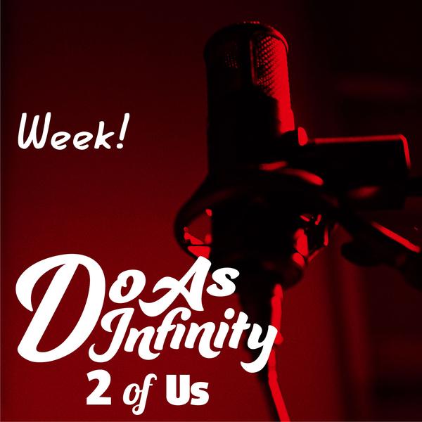 ⑤「Week! [2 of Us]」