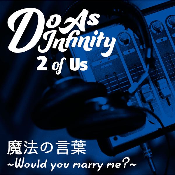 ⑥「魔法の言葉~Would you marry me?~ [2 of Us]」