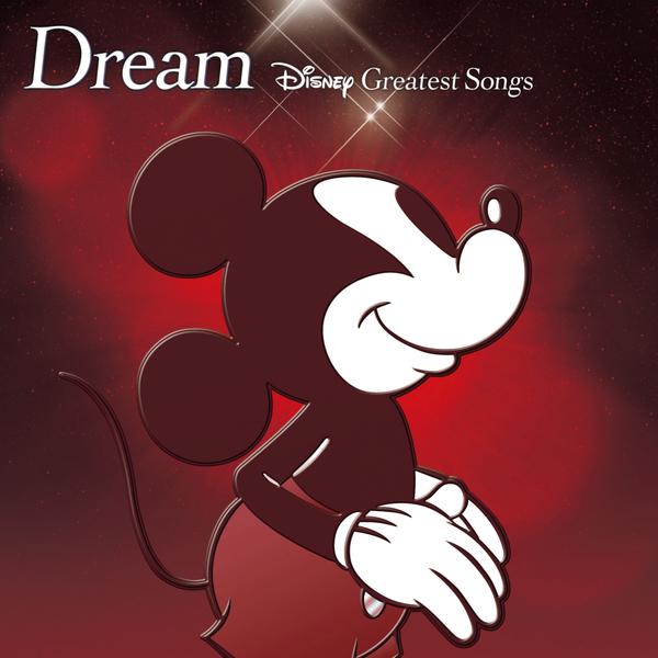 Dream~Disney Greatest Songs~ ライブアクション版