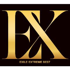 EXILE『EXTREME BEST』