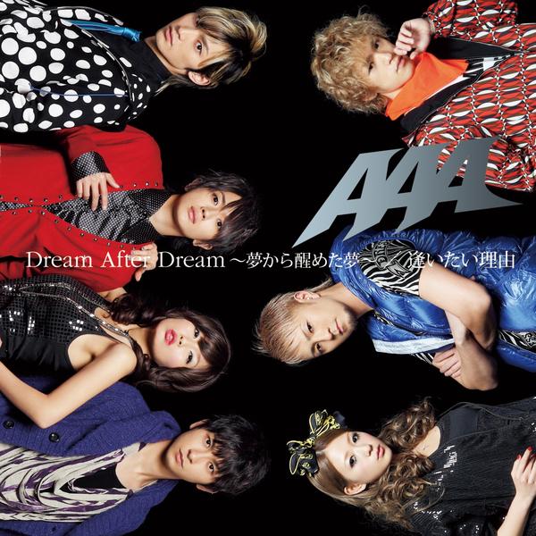 AAA「逢いたい理由」歌詞   mu-mo(ミュゥモ)