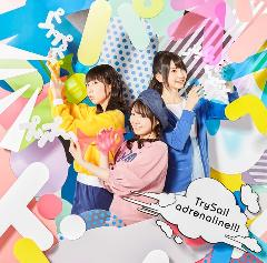 TrySail「adrenaline!!!」