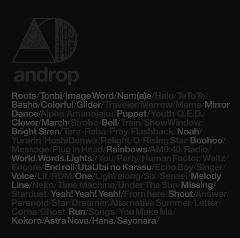 androp『best[and/drop]』