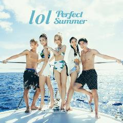 lol-エルオーエル-『perfect summer-special edition-』