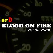 BLOOD ON FIRE 頭文字D ORIGINAL COVER