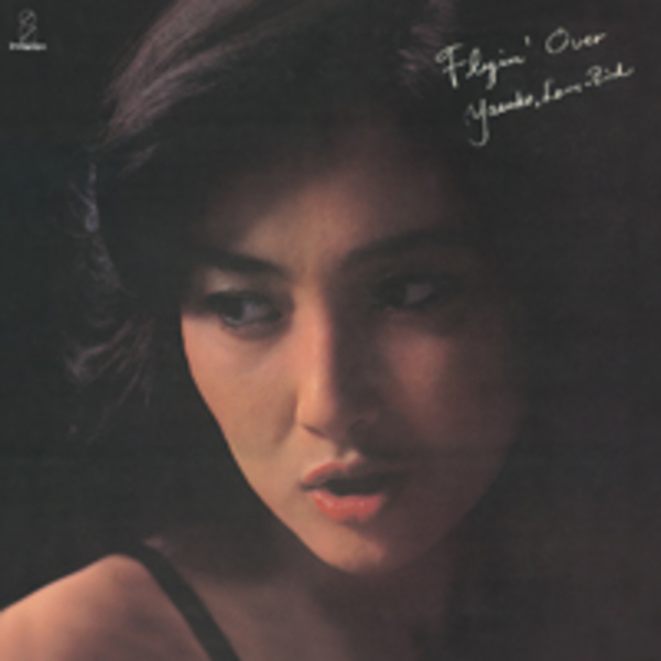 Yasuko Love-Bird - Journey