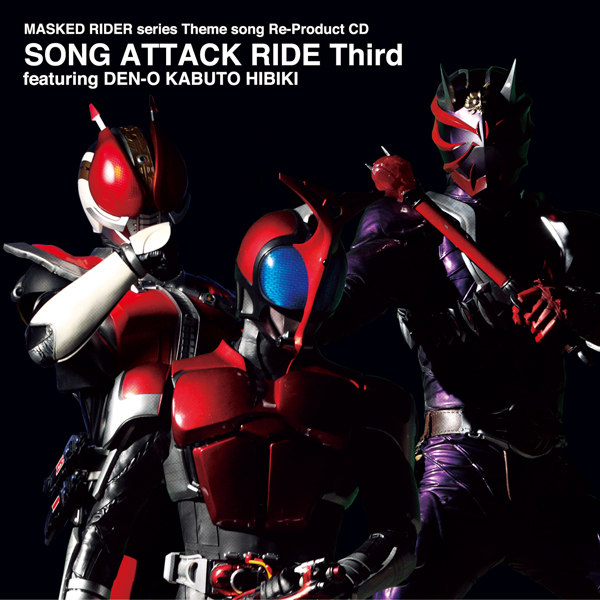 I Rider Song: V.A.「MASKED RIDER Series Theme Song Re-Product CD SONG