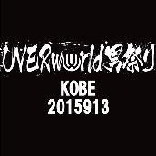 UVERworld KING'S PARADE at Kobe World Hall