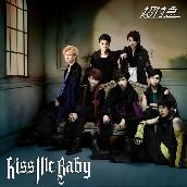 Kiss Me Baby-スタダDD盤