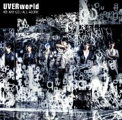 UVERworld「WE ARE GO/ALL ALONE (Complete Edition)」