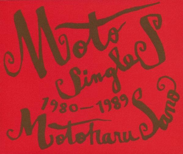 佐野元春/Moto Singles1980~1989(2CD)