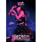 LiVE is Smile Always~PiNK&BLACK~in日本武道館「ちょこドーナツ」