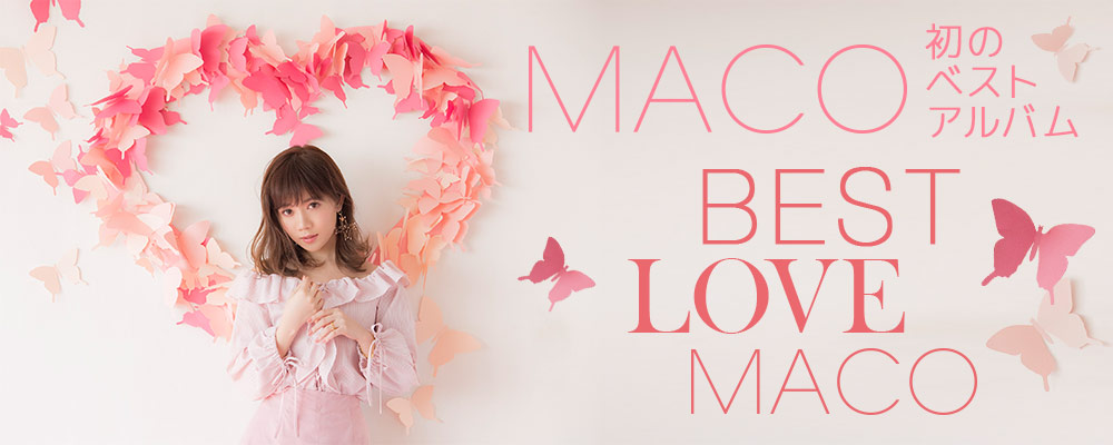 MACO『BEST LOVE MACO』