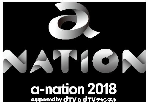 a-nation公式サイト