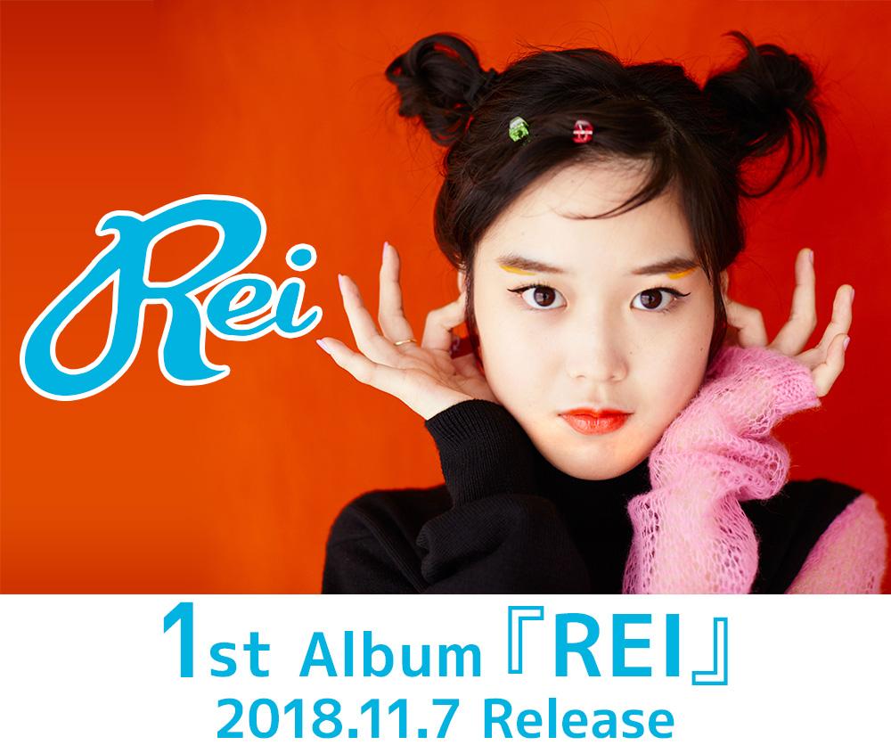 Rei『REI』