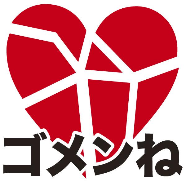 Oricon Flashback: Week of 7/25 | ARAMA! JAPAN
