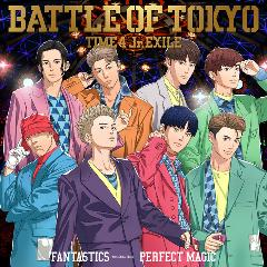FANTASTICS from EXILE TRIBE「PERFECT MAGIC」