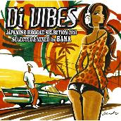 Di VIBES~Japanese Reggae Selection 2010~