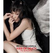 KISS OF DEATH(Produced by HYDE)