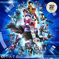 "Shuta Sueyoshi feat. ISSA「Over ""Quartzer""」"
