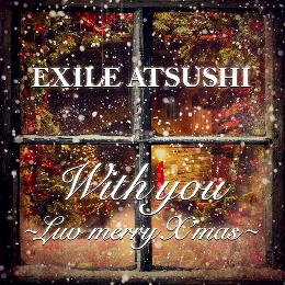 With you ~Luv merry X'mas~