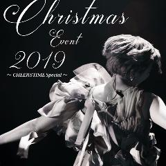 伊藤千晃『Christmas Event 2019~CHEERSTIME Special~(2019.12.25 ニューピアホール)』