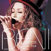 Lovebox Live Tour