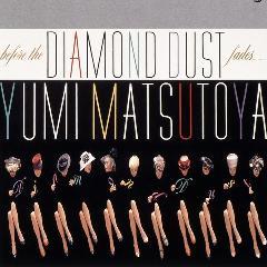 ダイアモンドダストが消えぬまに