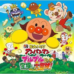 ドリーミングアンパンマンのマーチ Mu Moミュゥモ