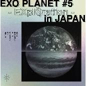BIRD (EXO PLANET #5 - EXplOration - in JAPAN)