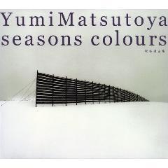 SEASONS COLOURS -秋冬撰曲集-