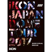iKON JAPAN DOME TOUR 2017 ADDITIONAL SHOWS