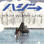 White Winter Love。