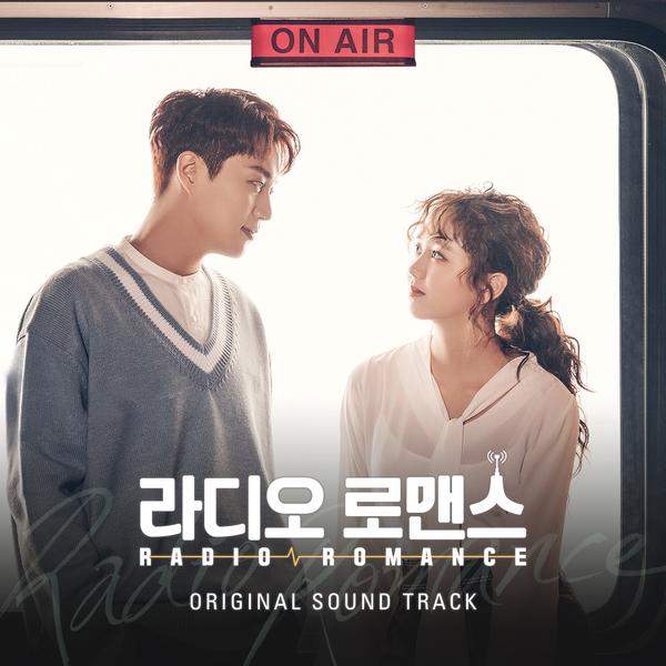 『ラジオロマンス』オリジナルサウンドトラック
