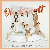 Oh difficult (with GFRIEND)