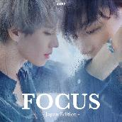 FOCUS ON ME -Japanese ver.-