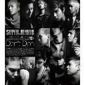The SECOND ALBUM 『Don't Don』