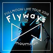 ~Flyways~ IN YEBISU GARDEN HALL 2018.06.09