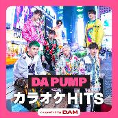 DA PUMP カラオケ HITS supported by DAM