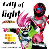 ray of light -movie ver.-