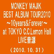 MONKEY MAJIK BEST ALBUM TOUR2010~10Years&Forever~ at TOKYO C.C.Lemon Hall(2010.10.31)(Somewher Out there)