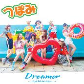 Dreamer -Special Edition-