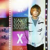 MY NAME IS xxxx