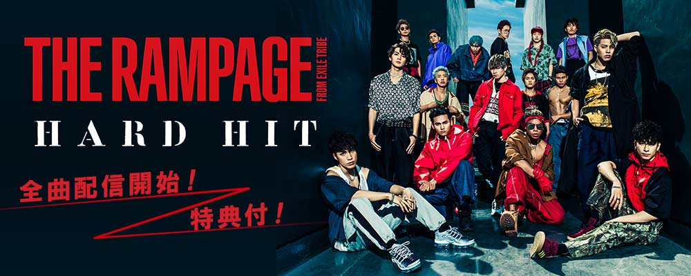 【特典付】THE RAMPAGE from EXILE TRIBE「HARD HIT」