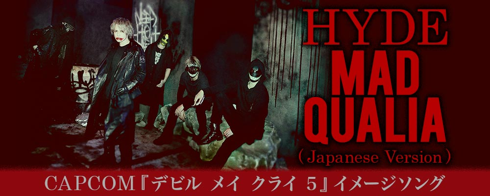 HYDE「MAD QUALIA」