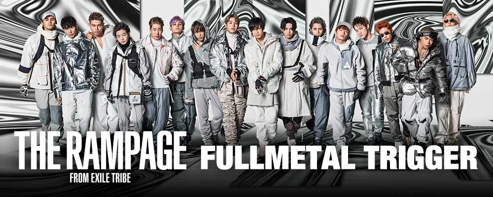 THE RAMPAGE from EXILE TRIBE「FULLMETAL TRIGGER」