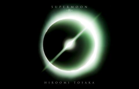 HIROOMI TOSAKA